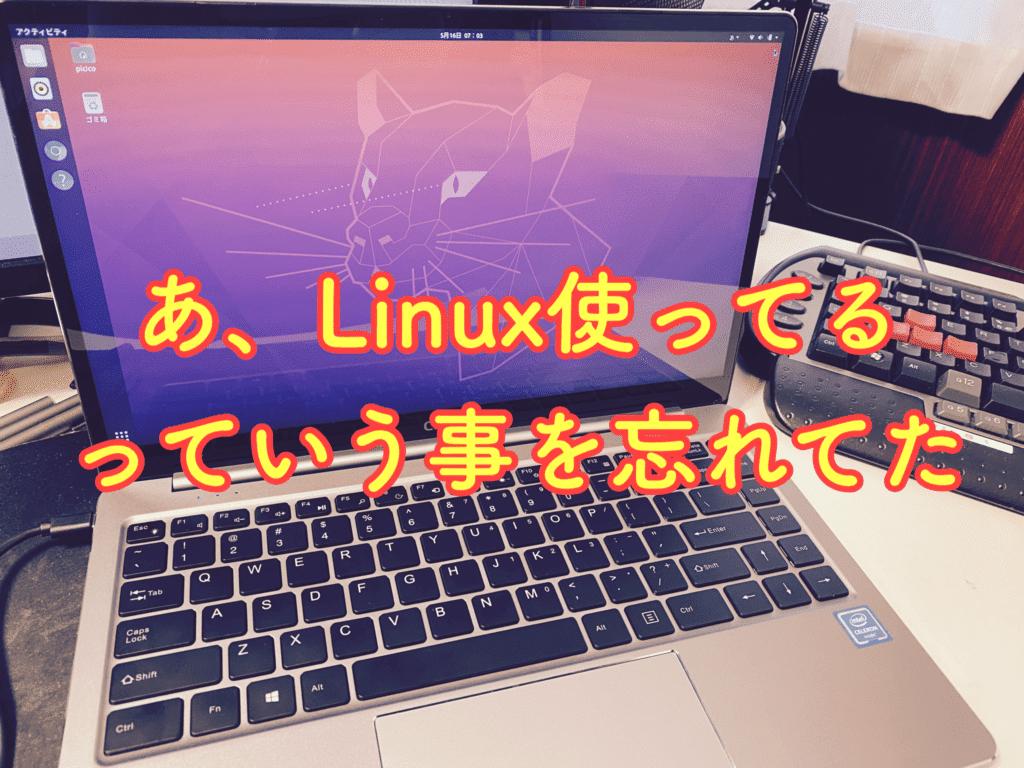 Ubuntu-CHUWI