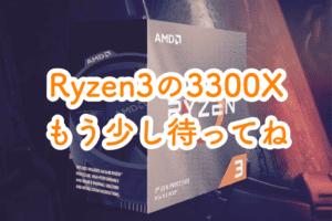 Ryzen3 3300X