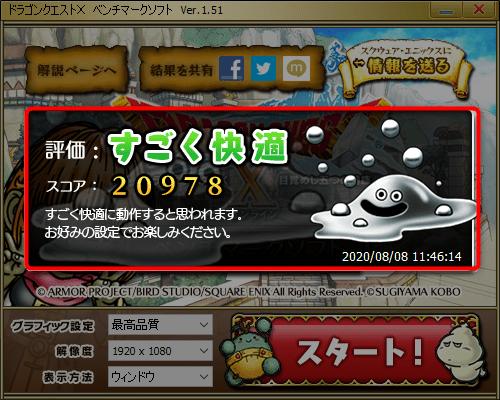 Core-i5-10400F-dq10