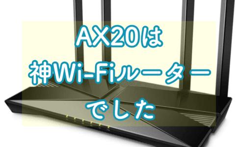 Archer AX20