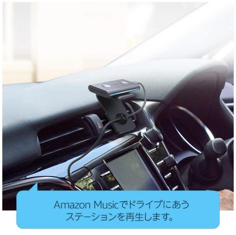 Echo Auto取り付け例