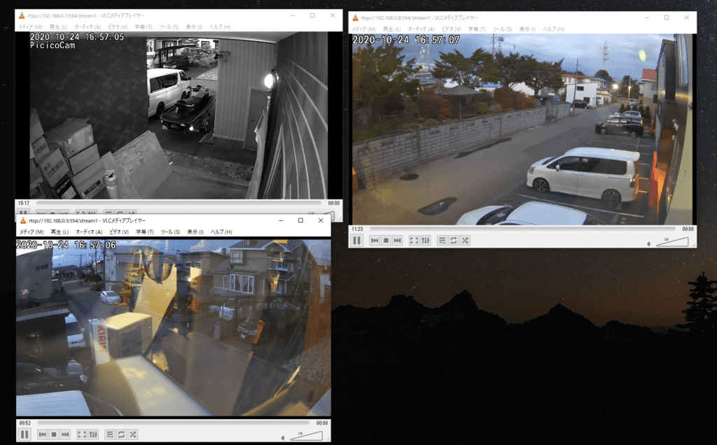 パソコンで見るネットワークカメラ