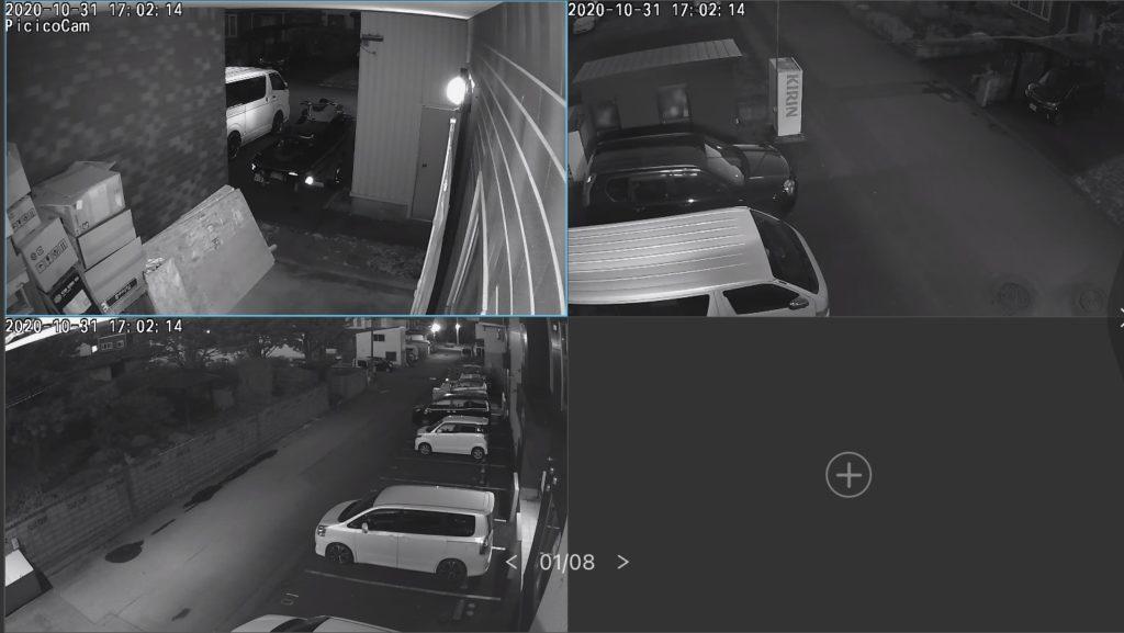 監視カメラ深夜でも暗視カメラ発動中