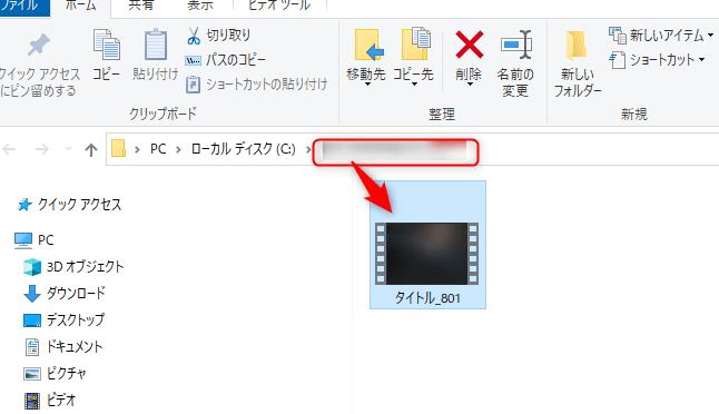 Leawo Blu-ray変換の保存先