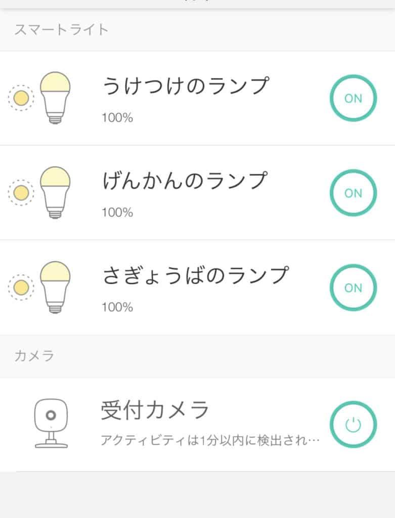kasaアプリ