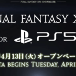FF14 PS5オープンベータ