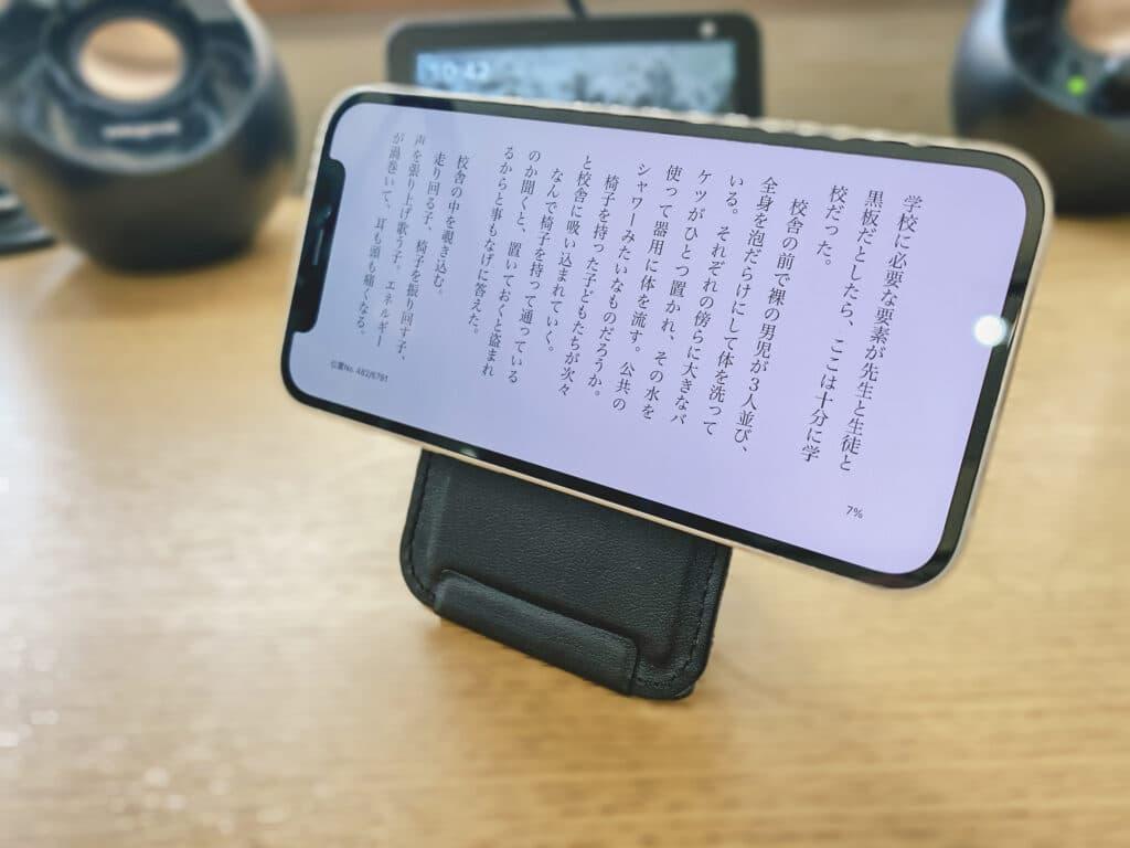 MOFT マグネットスマホスタンドiPhone12mini横でスタンドも可能