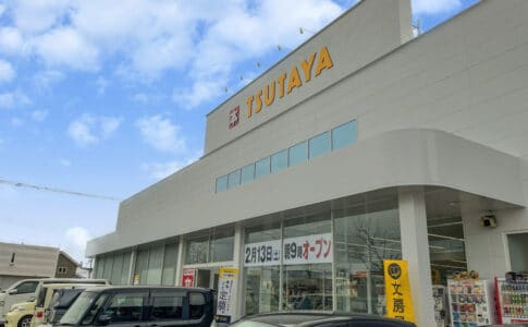 TSUTAYA若草店