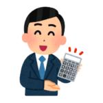 NTT代理店と名乗る「ウイルス感染やセキュリティ対策」を謳う詐欺まがいの業者には要警戒を