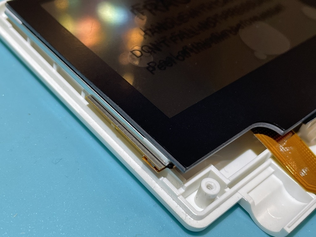 ゲームボーイアドバンスSPの液晶カバー