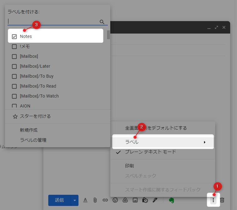 パソコンからメモ帳