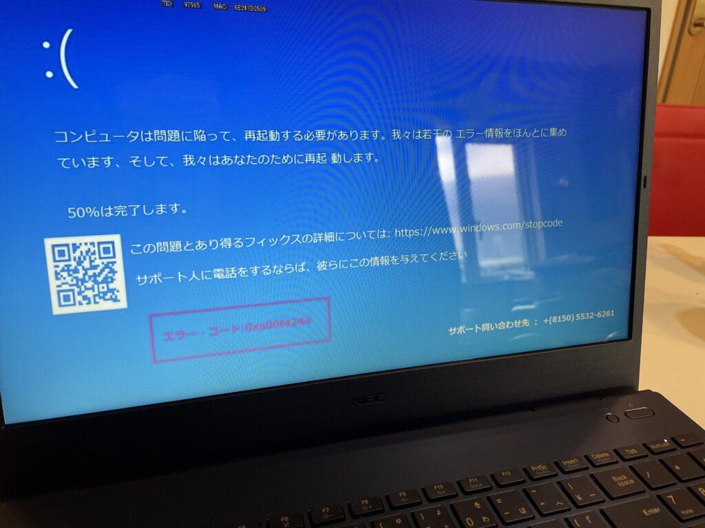 最近のiTunesカード詐欺の手口はかなりエグい脅迫画面も解除不可