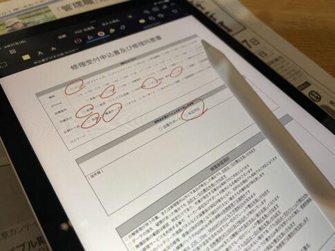 【手帳やノートとお別れ】iPad miniがコンパクトなので最強のメモツールに
