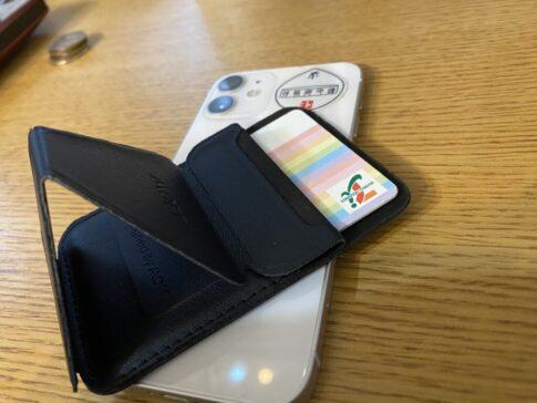 スマホアプリの影響でポイントカードを持ち歩く事が減る、男性なら一枚程度かな?